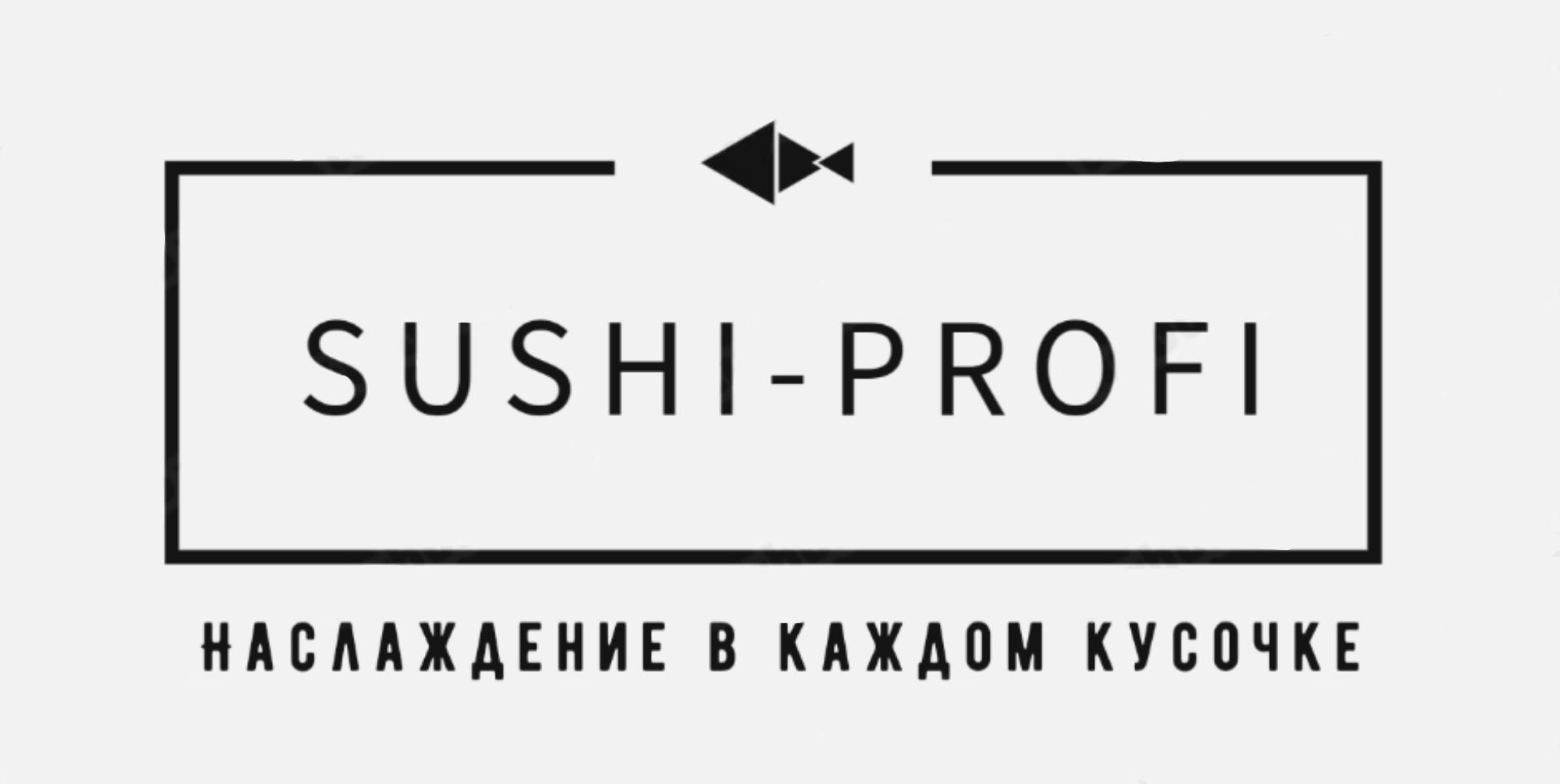 SUSHI-PROFI